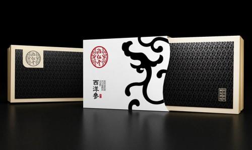 海参礼品包装盒