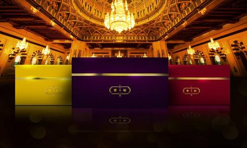 高档茶叶包礼盒